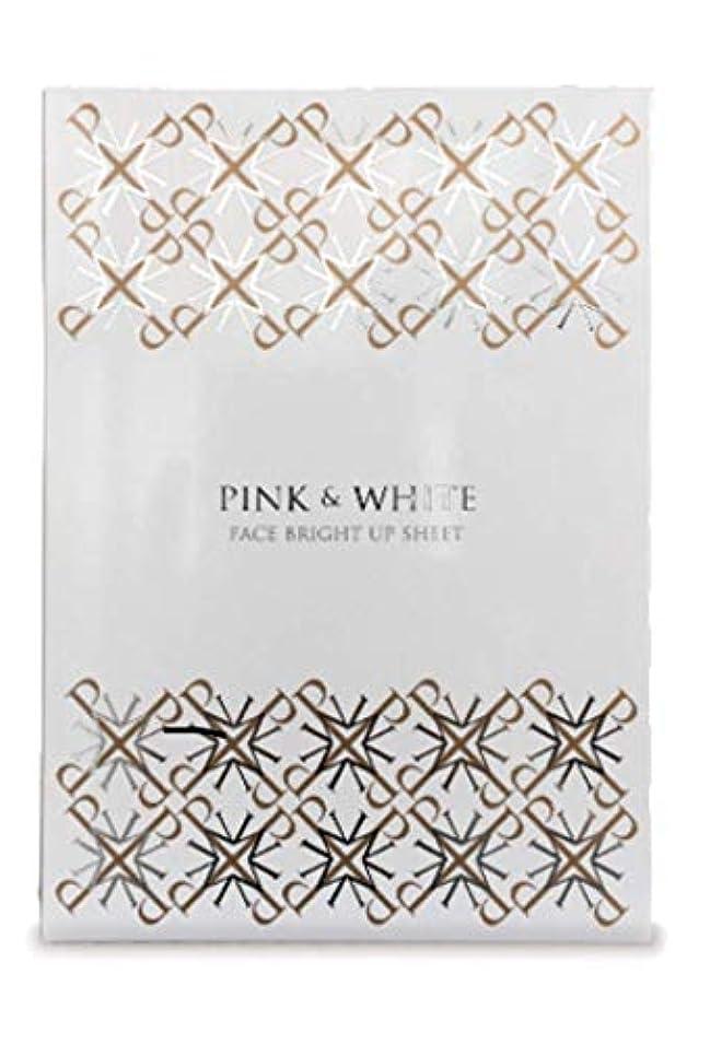 シルク悲しみ蒸PINK&WHITE FACE BRIGHT UP SHEET フェイス ブライト アップ シート