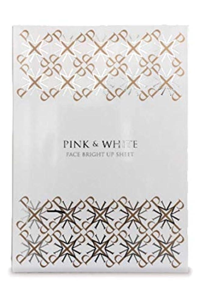 課す早く滞在PINK&WHITE FACE BRIGHT UP SHEET フェイス ブライト アップ シート