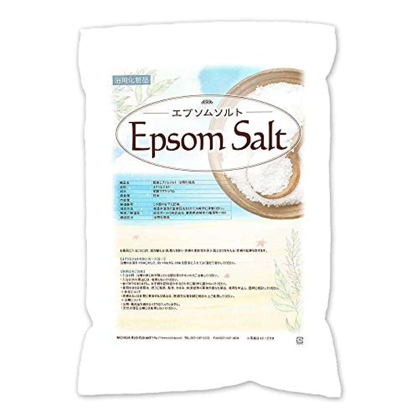 周囲ボウル無一文エプソムソルト 4.5kg(Epsom Salt)浴用化粧品 [02] 国産原料 NICHIGA(ニチガ)