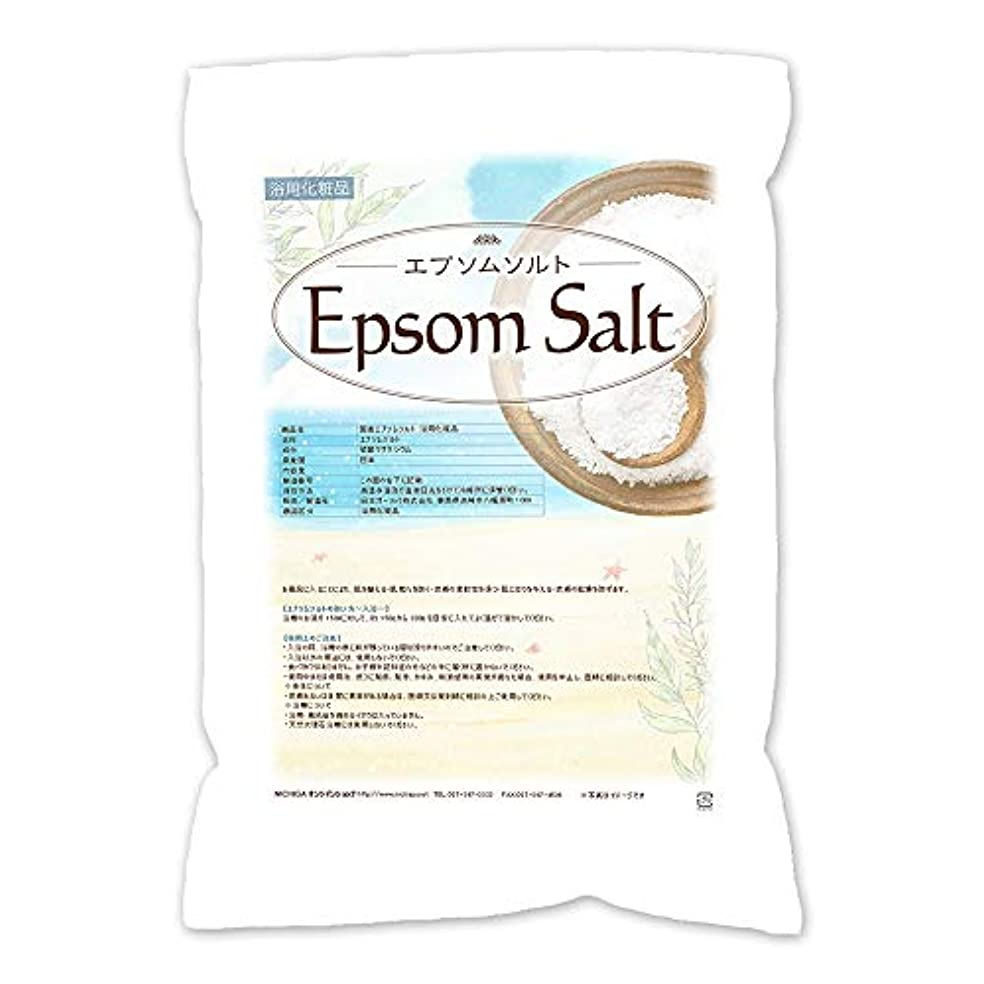 磨かれた仮称しないでくださいエプソムソルト 4.5kg(Epsom Salt)浴用化粧品 [02] 国産原料 NICHIGA(ニチガ)