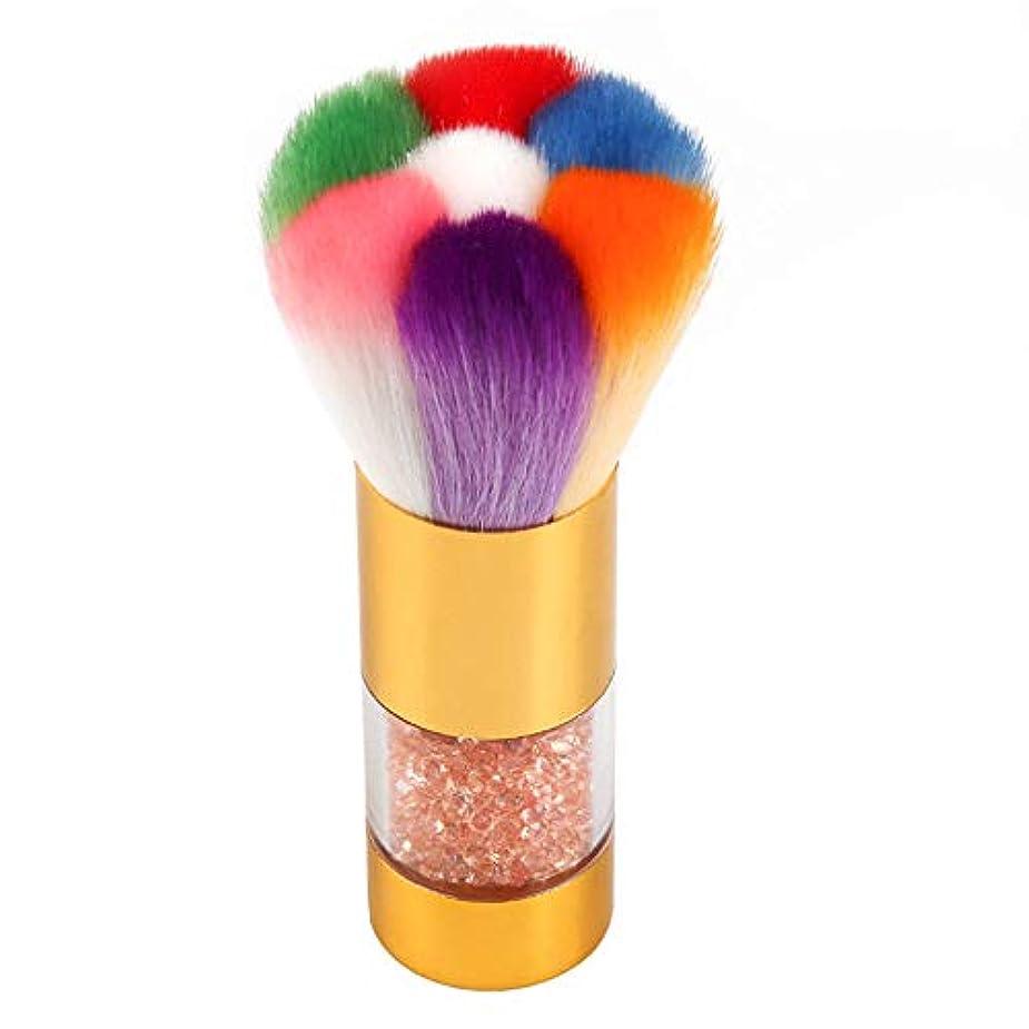 長いです呼吸熟達した虹ネイルブラシ ダストブラシ ラインストーン付き ネイルアート用ネイルケアツール