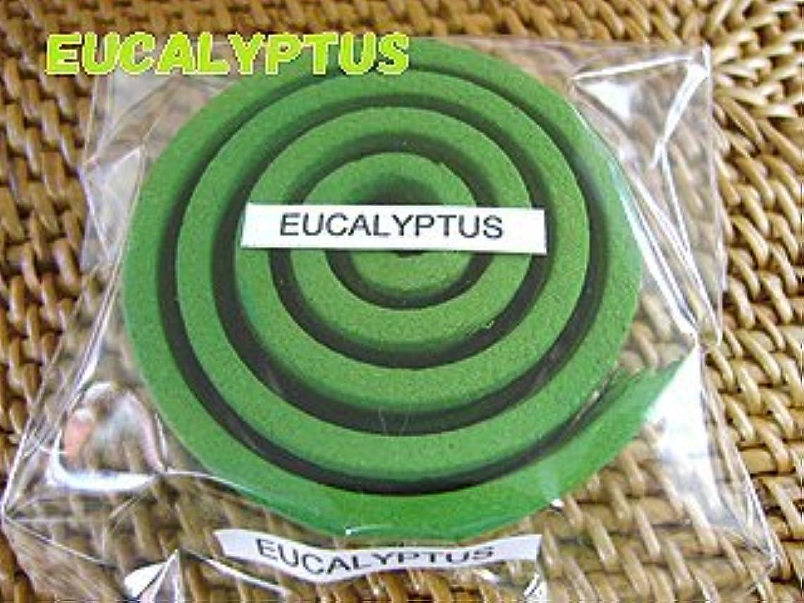 解き明かすランプ南方のTHAI INCENSE タイのうずまき香COILS INCENSE【EUCALYPTUS ユーカリプタス】