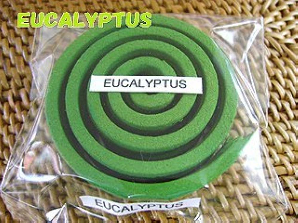 誰余裕がある部屋を掃除するTHAI INCENSE タイのうずまき香COILS INCENSE【EUCALYPTUS ユーカリプタス】