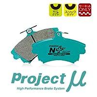 Projectμ プロジェクトμ ブレーキパッド レーシングN+ リア用 アウディ A4 アバント(ワゴン) 2.0 TFSI 8KCDN 11/04~