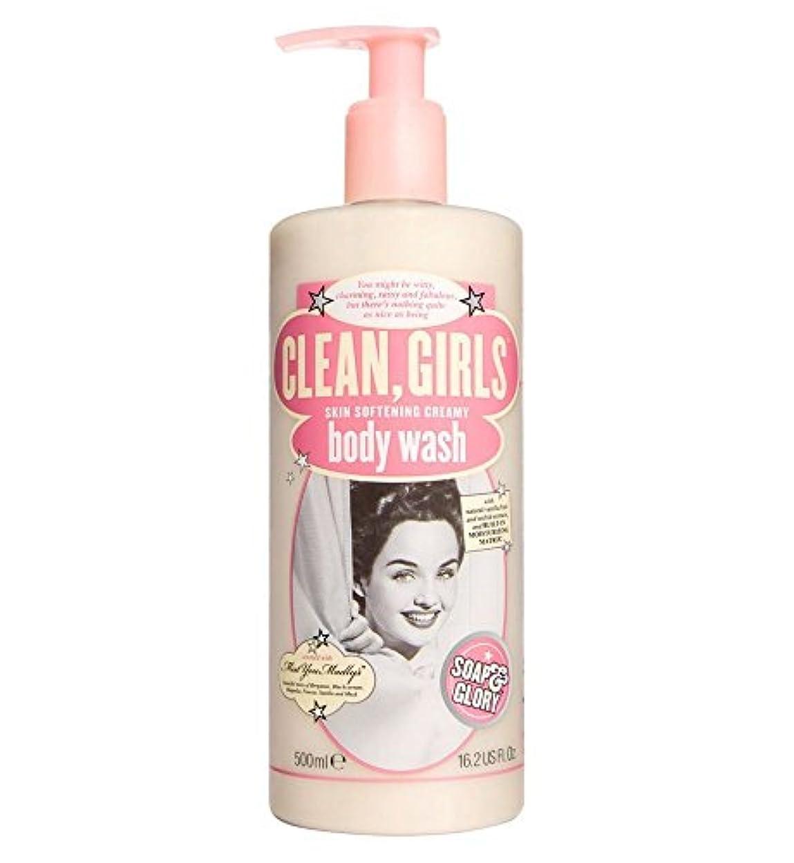 しっとり忌まわしい器具Soap & Glory Clean Girls Body Wash 500ml by Soap & Glory [並行輸入品]