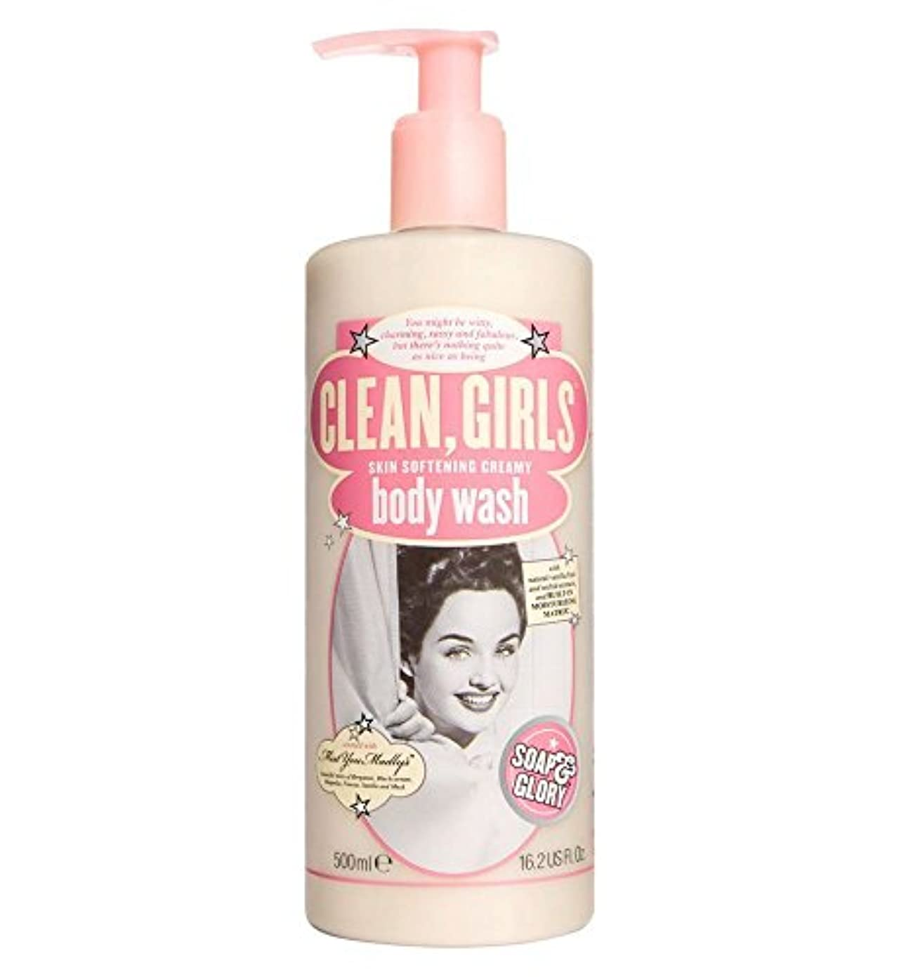 男らしい小さな資源Soap & Glory Clean Girls Body Wash 500ml by Soap & Glory [並行輸入品]