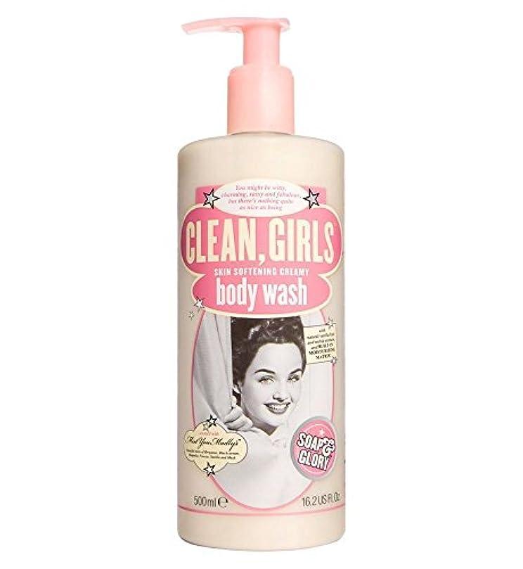 明確な求人ラケットSoap & Glory Clean Girls Body Wash 500ml by Soap & Glory [並行輸入品]