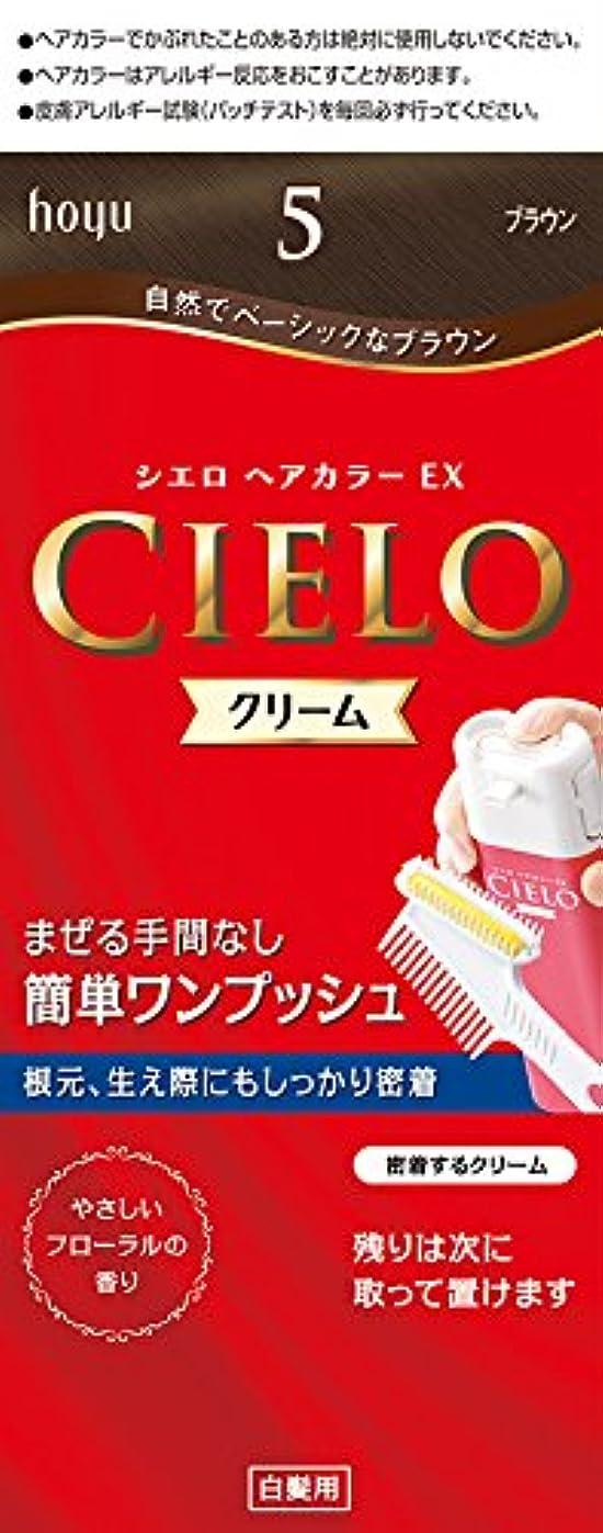 物理的に舌ディスコホーユー シエロ ヘアカラーEX クリーム5 (ブラウン) 1剤40g+2剤40g+手袋+ブラシ付