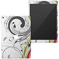 igsticker iPad Air 10.5 inch インチ 専用 apple アップル アイパッド 2019 第3世代 A2123 A2152 A2153 A2154 全面スキンシール フル 背面 液晶 タブレットケース ステッカー タブレット 保護シール 005664