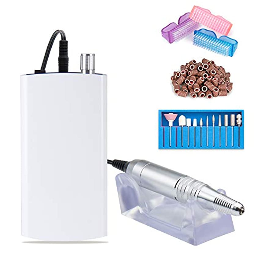 しおれた拡散する多年生3万回転/分 プロ携帯充電電動ネイルマシン 適用 多機能 超低音 角質処理 爪研磨機 正逆回転 ネイルDIY ネイルケアセット(白い)