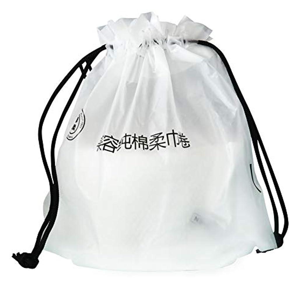 目的反対に援助クレンジングタオル綿肥厚湿式及び乾式美容コットンタオルリムーバーコットンリムーバーコットン使い捨て包装(2パック)