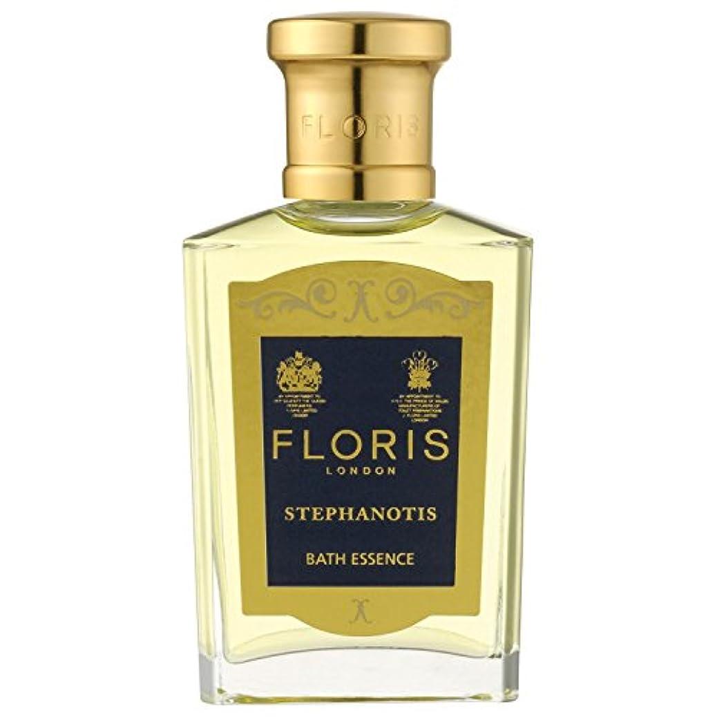 あたり磁石から[Floris] フロリスStephanotisバスエッセンス50ミリリットル - Floris Stephanotis Bath Essence 50ml [並行輸入品]