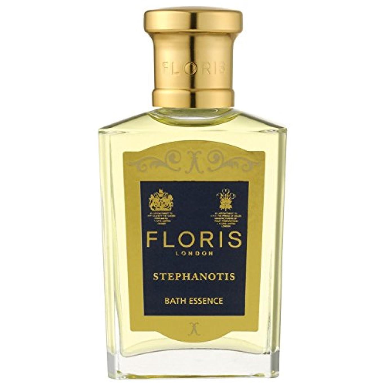 会議窒息させる群衆[Floris] フロリスStephanotisバスエッセンス50ミリリットル - Floris Stephanotis Bath Essence 50ml [並行輸入品]