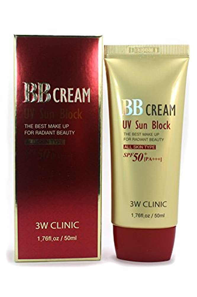 ガチョウ気付く荒れ地3Wクリニック UV Sun Block BB Cream SPF50+ PA+++ 50ml/1.76oz並行輸入品