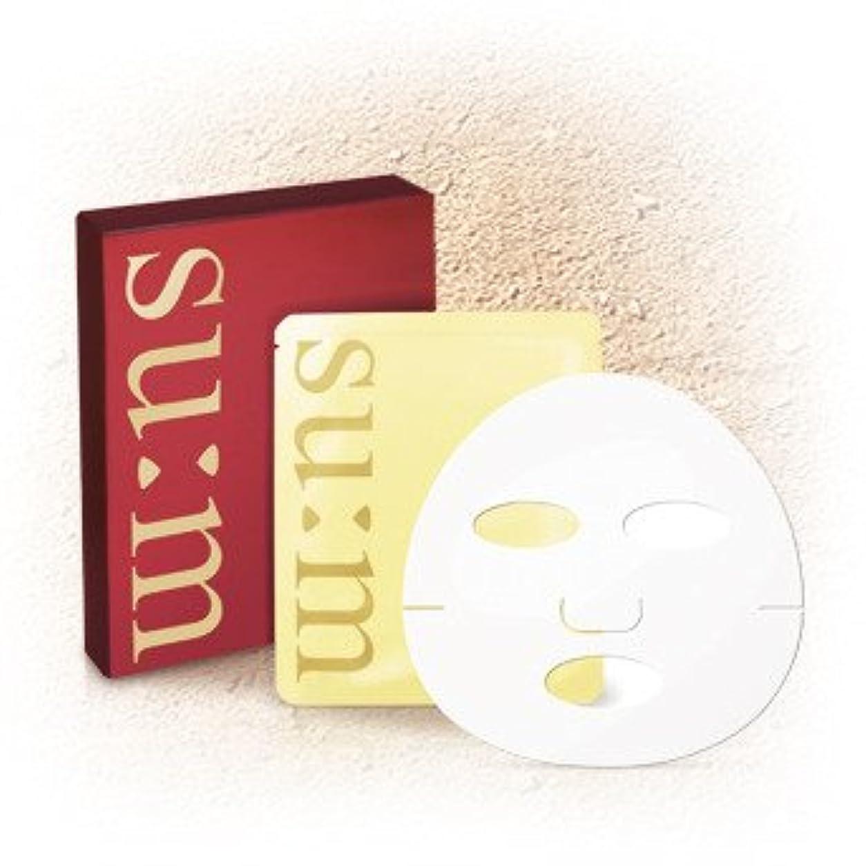 原始的な排泄する教えるSUM37/スム37 SUM;37シークレットプログラミングマスクシート8枚/Secret Programming mask sheet 8ea Honest Skin海外直送品