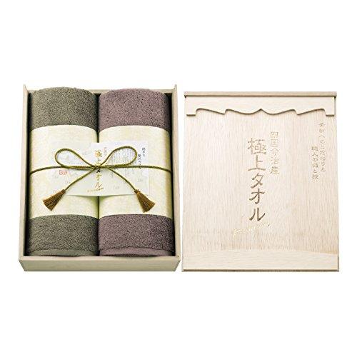 [해외]이마 바리 근제 최고급 세트 나무 상자 입/Imabari Honored Precision Set Wooden Box