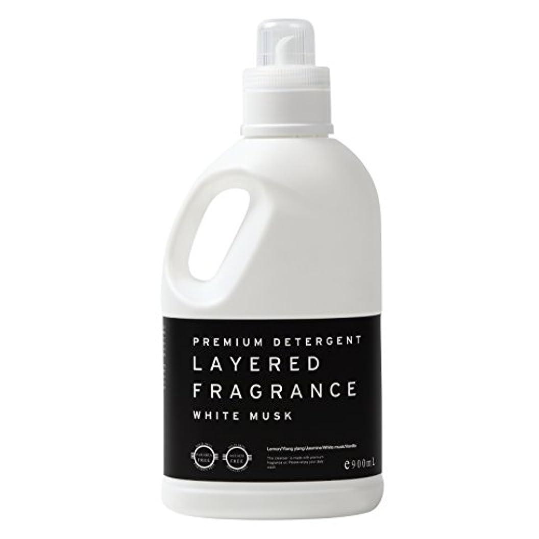 トリプル一生内なるレイヤードフレグランス プレミアム デタージェント 洗濯用洗剤 ホワイトムスク