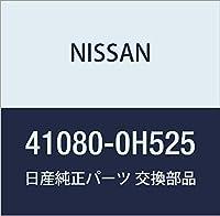 NISSAN (日産) 純正部品 ハードウエアー キツト フロント デイスク ブレーキ パツド セドリック/グロリア ダットサントラック 品番41080-0H525