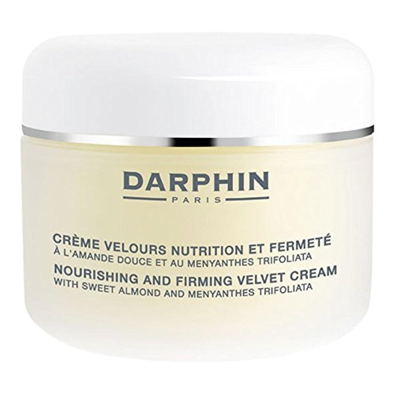 鼓舞する半ばお風呂を持っている栄養と引き締めベルベットのクリーム200ミリリットルをダルファン (Darphin) (x2) - Darphin Nourishing and Firming Velvet Cream 200ml (Pack of 2...