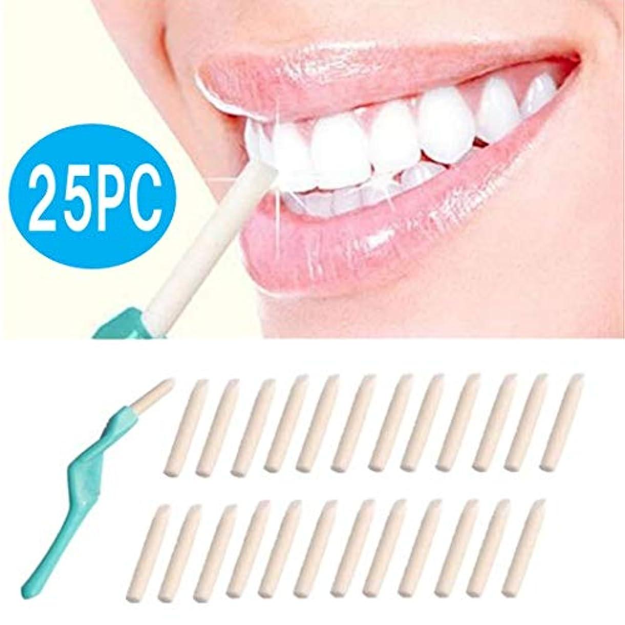 悪化するバンドル中断MNoel 歯を白くする 歯の消しゴム ナノ ホワイトニング ブラシ 歯をきれいに 洗浄 トゥースティック デンタルピーリング 本体+交換カートリッジ付 25枚 セット