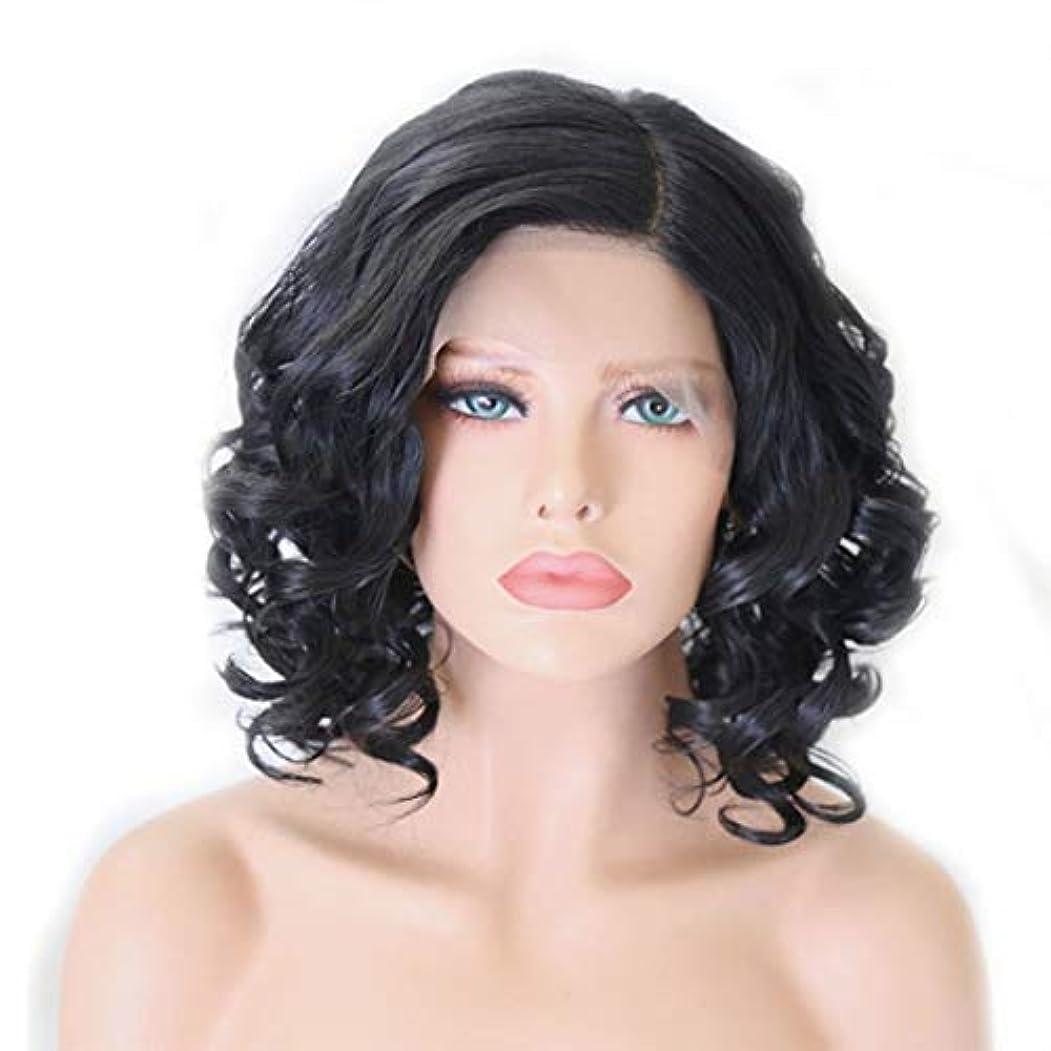 十代の若者たち飲食店悔い改めKerwinner フロントレースかつら女性のための短い巻き毛のふわふわ高温シルクケミカルファイバーウィッグ (Color : Black, Size : 24 inches)