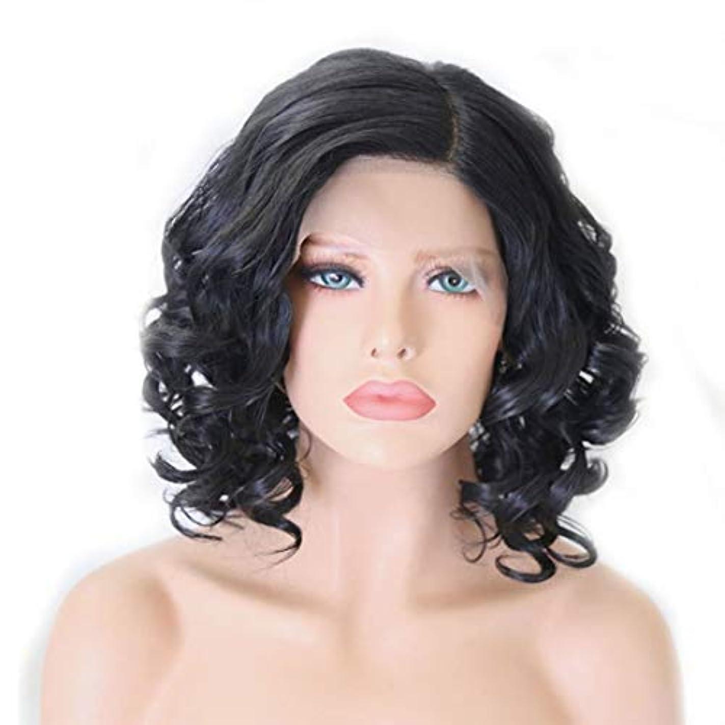 フレット品種シフトKerwinner フロントレースかつら女性のための短い巻き毛のふわふわ高温シルクケミカルファイバーウィッグ (Color : Black, Size : 16 inches)