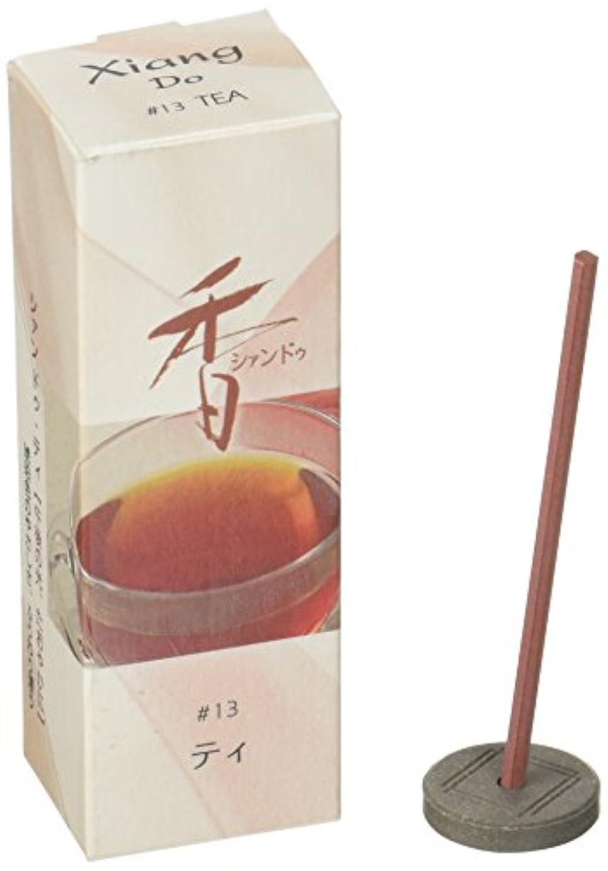 四面体高潔な不測の事態松栄堂のお香 Xiang Do ティ ST20本入 簡易香立付 #214213