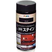 アサヒペン 水性ステイン ブラック 300ML