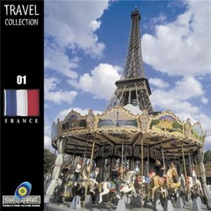 人物ペック道写真素材 Travel Collection Vol.001 フランス France