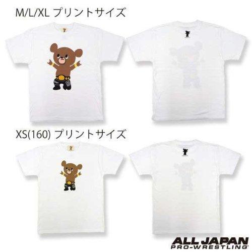 PSP武藤ベアーTシャツ XL