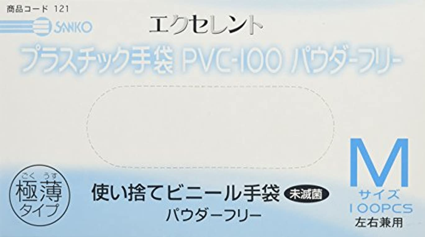 エクセレントプラスチック手袋PF PVC-100(100マイイリ) M