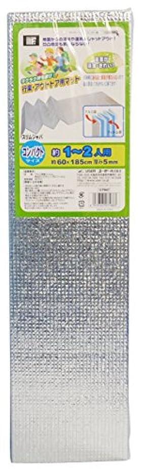 送金雲スタウトユーザー(USER) スリムジャバ コンパクト U-P847