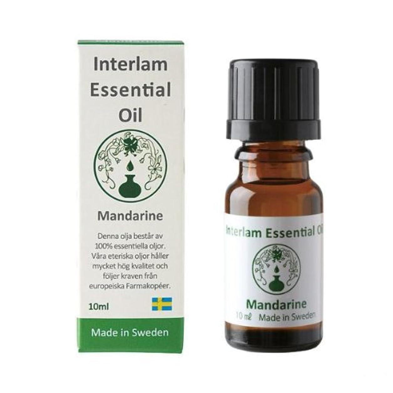 怖がらせるみなす入り口Interlam Essential Oil マンダリン 10ml