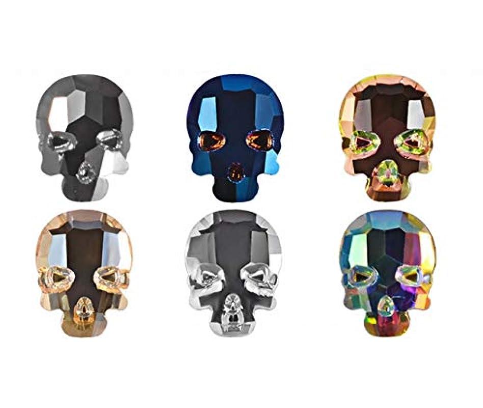 通り入学するハッピーTianmey ネイルアートクリスタルフラットバックラインストーンネイルアートスーパーネイルアートラインストーンネイルアートの装飾Accessorieのためにビッグラインストーンシャイン