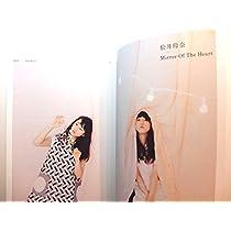 ファッション&カルチャーブック 【 mirror 】創刊号