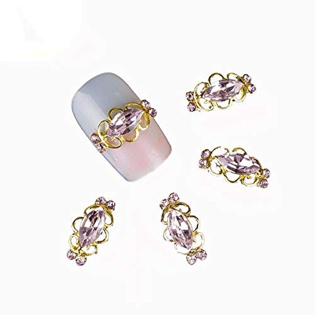 前相対サイズ主観的10個入り/ロット3Dネイルラインストーンの装飾紫色の宝石DIYネイル合金ジュエリーネイルアートネイルスタッドツールのヒント