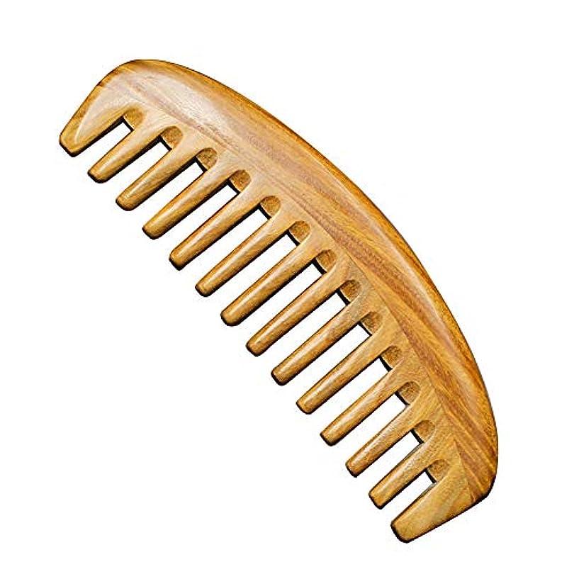 読みやすさ集団的最後に巻き毛のための毛の櫛、広い歯のナチュラルグリーンビャクダンの櫛、女性、男性と子供のためのいいえ静的ヘッドマッサージひげ櫛