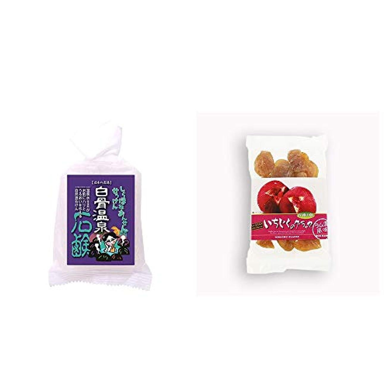 性別第テープ[2点セット] 信州 白骨温泉石鹸(80g)?いちじくのグラッセ(230g)