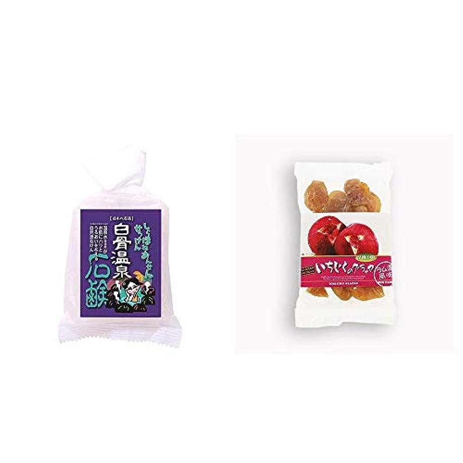 競うテクニカル郵便局[2点セット] 信州 白骨温泉石鹸(80g)?いちじくのグラッセ(230g)
