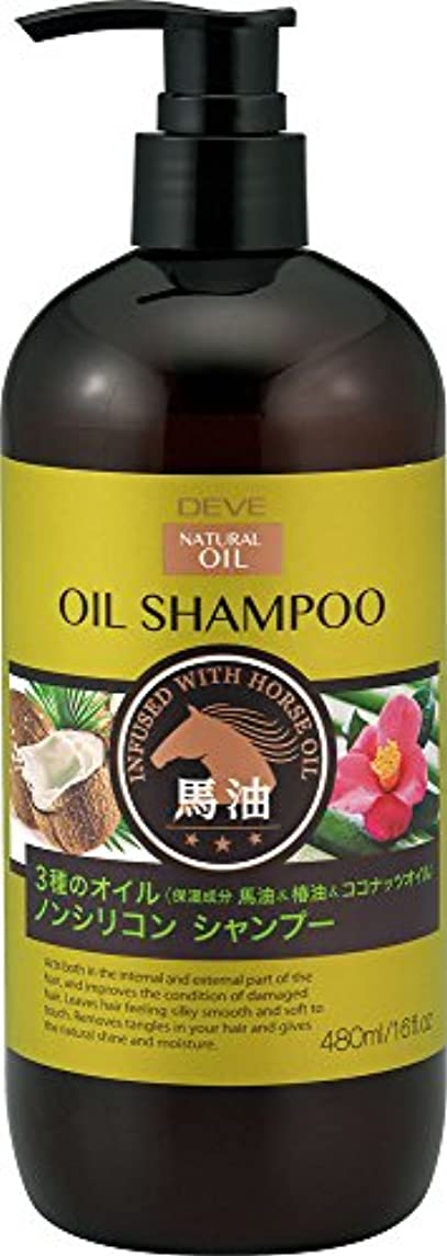 スポンジドリル防止ディブ 3種のオイルシャンプー(馬油?椿油?ココナッツオイル)本体 480ml