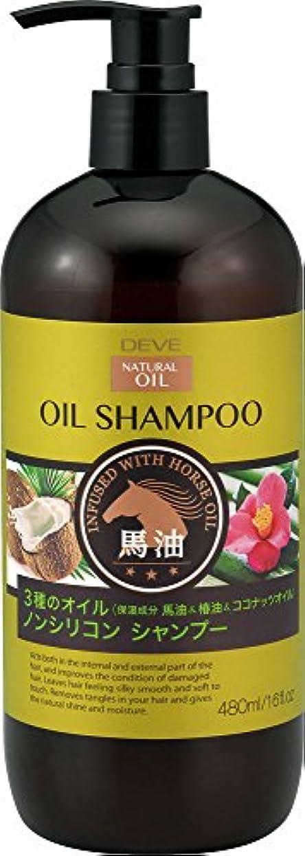 血振りかける添加剤ディブ 3種のオイルシャンプー(馬油?椿油?ココナッツオイル)本体 480ml