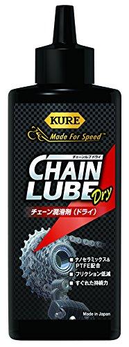 KURE(呉工業) 自転車専用チェーンル...