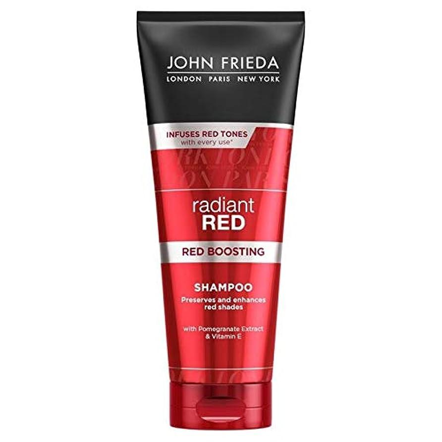 オーバードローきつく手のひら[John Frieda ] ジョン?フリーダ赤高めるシャンプー放射赤250ミリリットル - John Frieda Red Boosting Shampoo Radiant Red 250ml [並行輸入品]