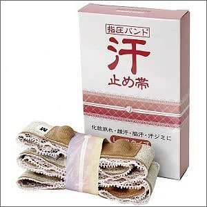 汗止め帯 レースタイプ (M(850~950mm), ホワイト)