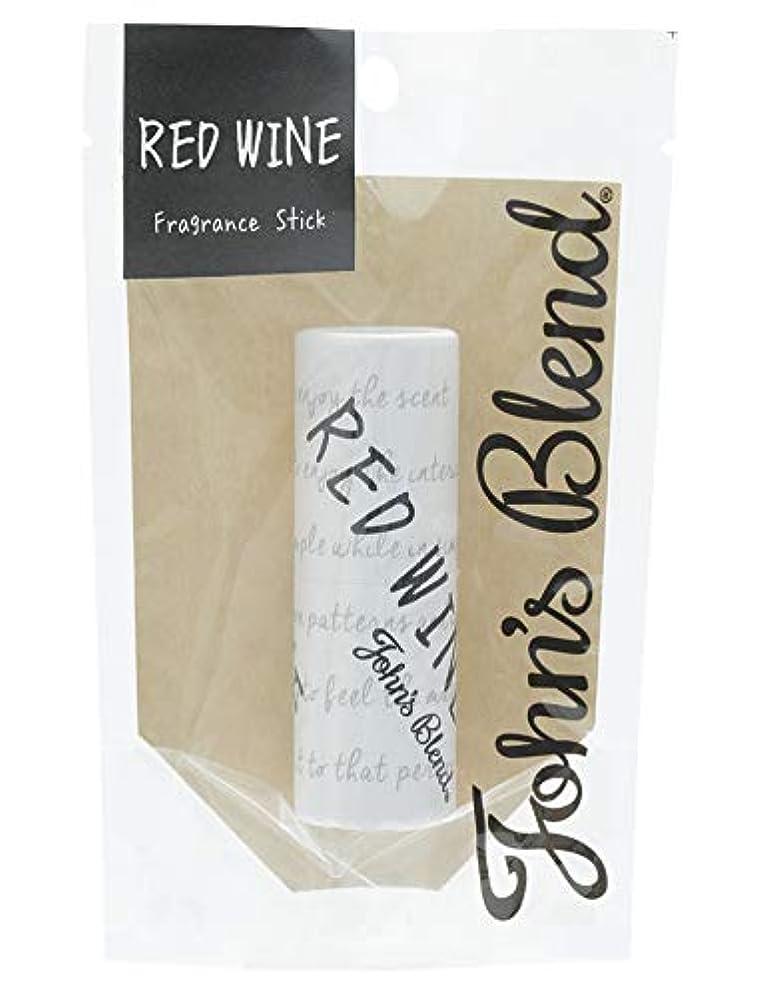 支給意図的無限ノルコーポレーション 練り香水 JohnsBlend フレグランススティック レッドワインの香り OZ-JOD-3-3
