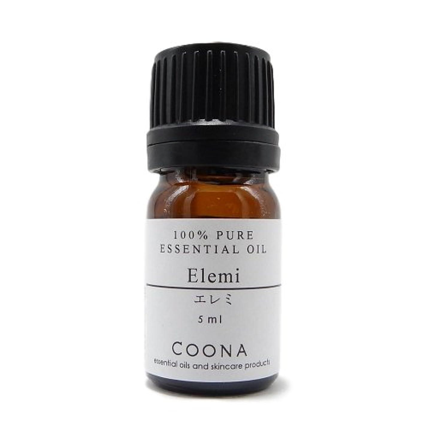 体操選手堂々たる汚染エレミ 5 ml (COONA エッセンシャルオイル アロマオイル 100%天然植物精油)