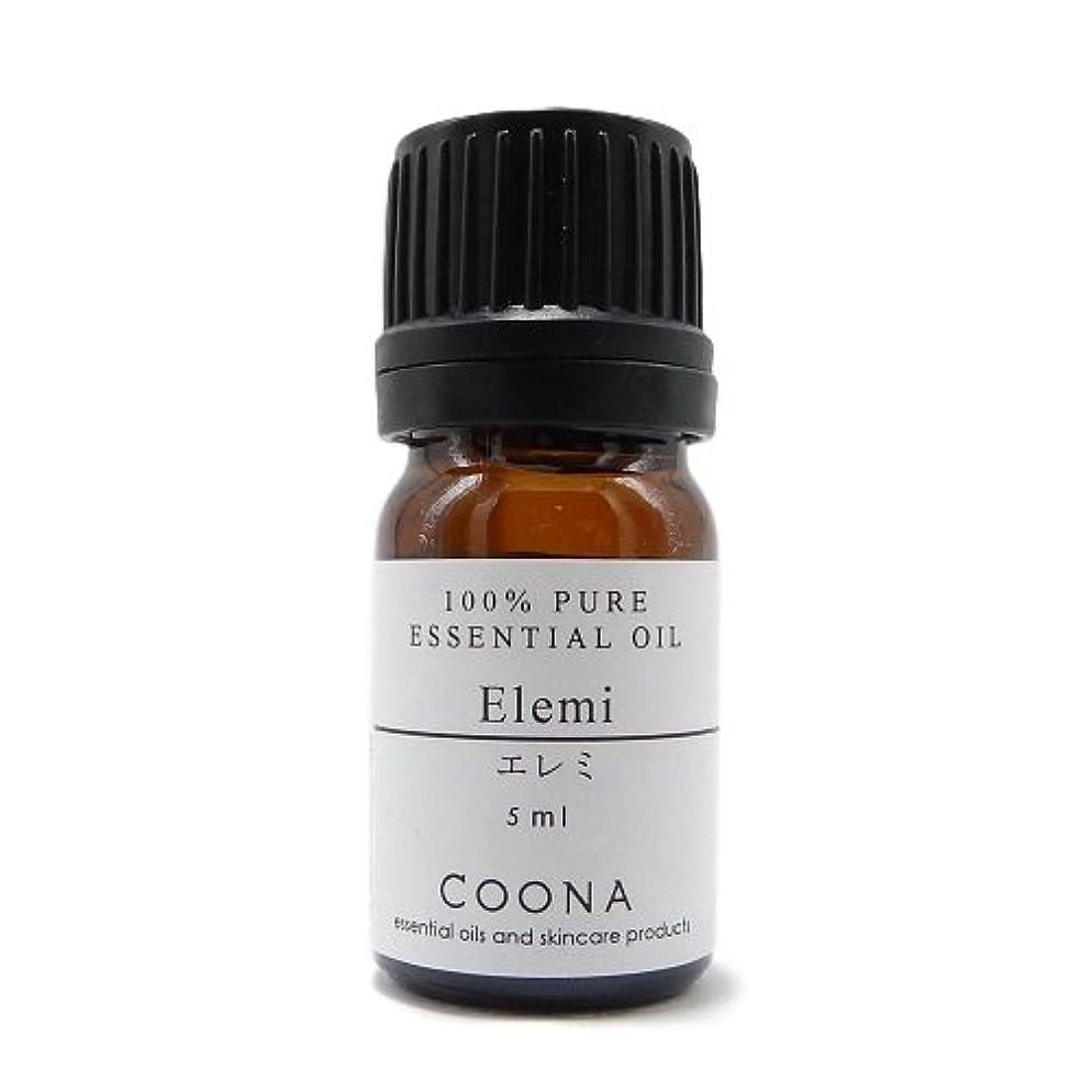 シンプルな思春期ケーブルエレミ 5 ml (COONA エッセンシャルオイル アロマオイル 100%天然植物精油)
