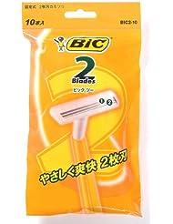ビック BIC BIC2 2枚刃 使い捨てカミソリ シェーバー ひげそり ディスポ 10本入