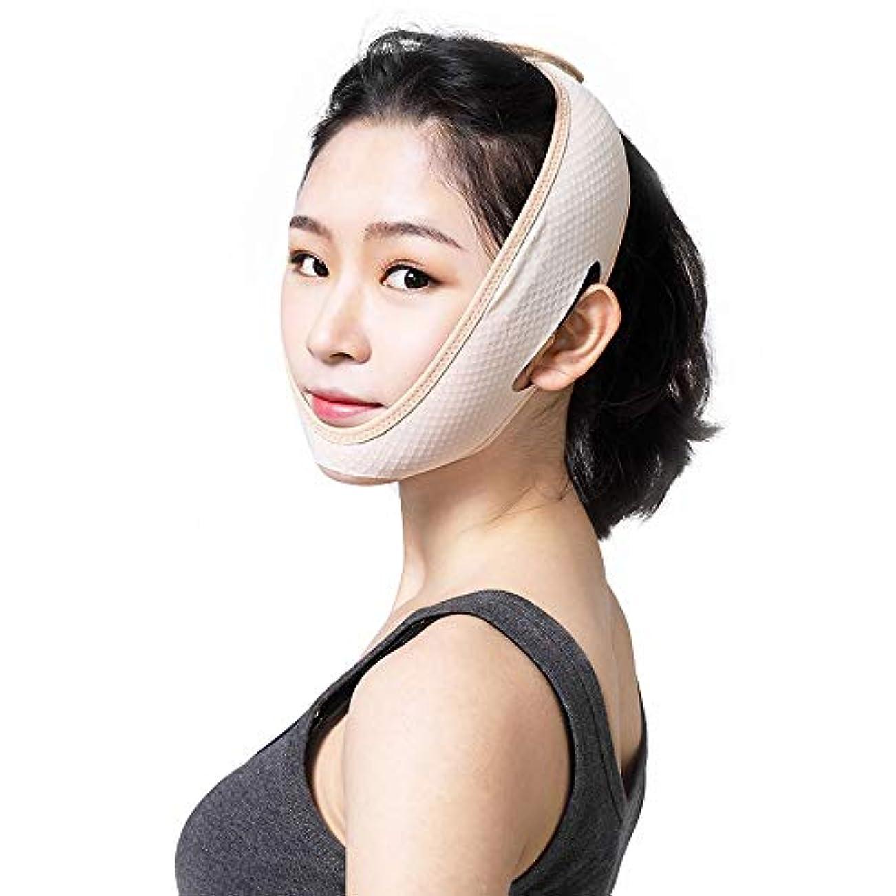 メディア好奇心盛ライフルJia Jia- シンフェイスアーティファクトVフェイスタイトリフティングフェイスリフトシンダブルチン男性と女性フェイス包帯マスク 顔面包帯