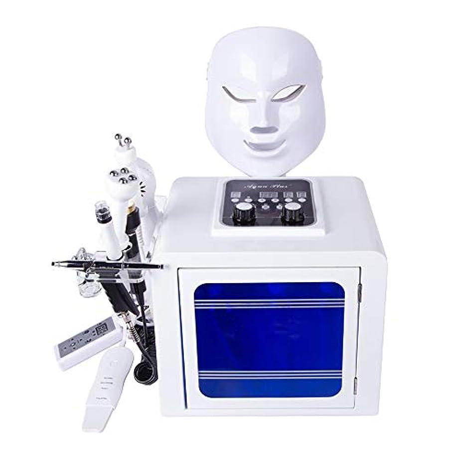 人差し指むさぼり食う切断する8 1つの水の酸素マシンでは、スキンケアインジェクションフェイシャルモイスチャライジングクリーニング毛穴クリアのためのBIOマイクロマッサージ皮膚剥離ツールを持ち上げる無線周波数ハイドロジェ